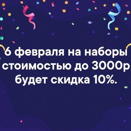 146220725_166899308314985_3132767737797229864_n